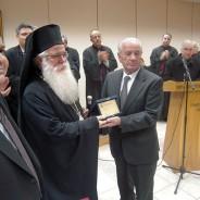 Εκδήλωση τιμής στον Δημ. Μαργαρίτη
